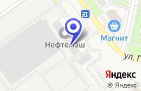 Схема проезда до компании РЕКЛАМНОЕ АГЕНТСТВО НЕЙЛ-СИТИ в Азнакаево