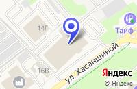 Схема проезда до компании КАФЕ РЕСТОРАН АЗНАКАЙ в Азнакаево