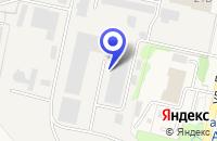 Схема проезда до компании АЗНАКАЕВСКАЯ РАЙОННАЯ ЭКСПЛУАТАЦИОННО-ГАЗОВАЯ СЛУЖБА в Азнакаево
