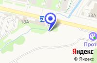 Схема проезда до компании ЧАТЫР-ТАУ в Азнакаево