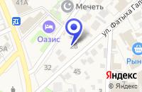 Схема проезда до компании НОТАРИУС НИЗАМОВА Г.А. в Азнакаево