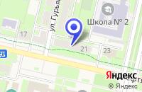 Схема проезда до компании АЗНАКАЕВСКИЙ ОТДЕЛ УПРАВЛЕНИЕ РОСТЕХНАДЗОРА в Азнакаево