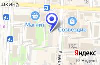 Схема проезда до компании ВОЕННЫЙ КОМИССАРИАТ АЗНАКАЕВСКОГО РАЙОНА в Азнакаево