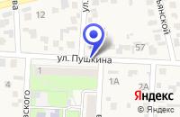 Схема проезда до компании АЗНАКАЕВСКИЙ РАЙОННЫЙ УЗЕЛ ПОЧТОВОЙ СВЯЗИ в Азнакаево
