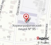 Центр образования-Централизованная бухгалтерия Ленинского района г. Ижевска
