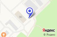 Схема проезда до компании СТРОИТЕЛЬНАЯ ФИРМА ТРАНЗИТ-СТРОЙ в Нарьян-Маре