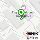 Местоположение компании РемКомТранс