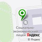 Местоположение компании Вираж