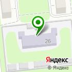 Местоположение компании Детский сад №195