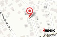 Схема проезда до компании Рекламно-Издательский Центр «Старая Уфа» в Ижевске