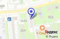Схема проезда до компании ТЦ ЗАРЕЧНЫЙ в Ижевске
