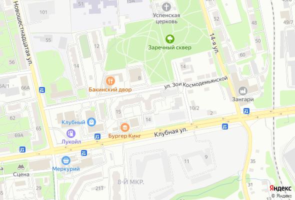 жилой комплекс Новая Клубная