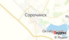 Гостиницы города Сорочинск на карте