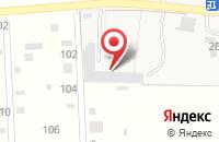 Схема проезда до компании Автоцентр18.рф в Совхозном