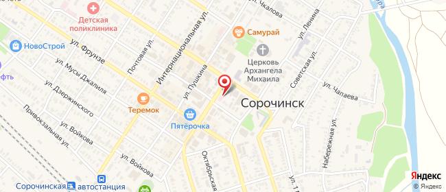 Карта расположения пункта доставки Билайн в городе Сорочинск