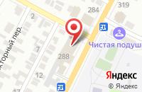 Схема проезда до компании Бриз в Ижевске