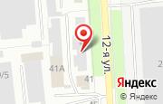 Автосервис Кузов Мастер в Ижевске - улица Телегина, 41: услуги, отзывы, официальный сайт, карта проезда