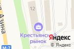 Схема проезда до компании АсКомпозит в Пирогово