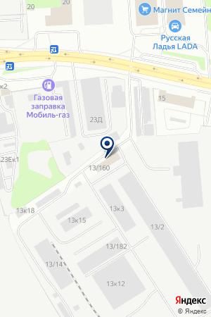 Maxima на карте Ижевска