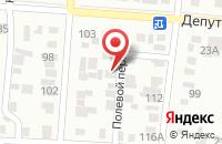 Схема проезда до компании Ридер в Ижевске