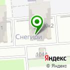 Местоположение компании Скорошвейка