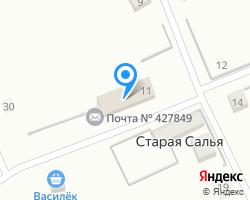 Схема местоположения почтового отделения 427849