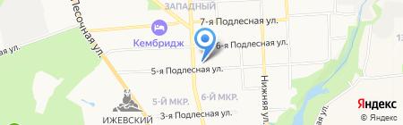 Банкомат Уральский Банк Реконструкции и Развития на карте Ижевска