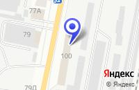 Схема проезда до компании СТОЛОВАЯ № 2 в Ижевске