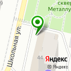 Местоположение компании Магазин головных уборов и бижутерии