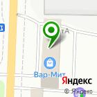 Местоположение компании Новая крепость