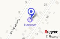 Схема проезда до компании ГОСТИНИЦА КУНАКХАНА в Муслюмово