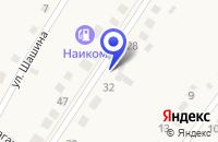 Схема проезда до компании МУСЛЮМОВСКОЕ МСО в Муслюмово
