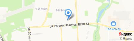 А-Электро на карте Ижевска