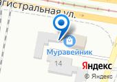 СтеклоМастер на карте