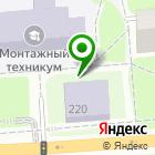 Местоположение компании Детская школа искусств №11 им. В.М. Васнецова