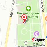 Летний сад им. М. Горького