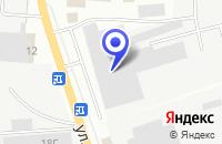 Схема проезда до компании ПТФ КЕЛЕЙНИКОВА Е.С. в Ижевске