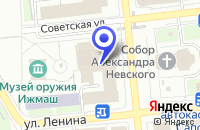 Схема проезда до компании КНИЖНЫЙ МАГАЗИН КАМАЛОВ В.Ф. в Ижевске