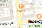 Схема проезда до компании Промышленная Экологическая Безопасность Охрана Труда в Ижевске