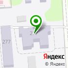 Местоположение компании Детский сад №97