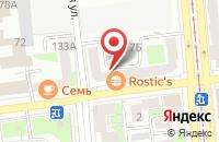 Схема проезда до компании Pizza Hut в Ижевске