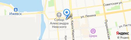 Визит-сервис на карте Ижевска