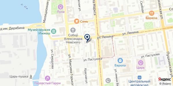 Визит-сервис на карте Ижевске
