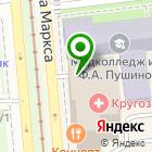 Местоположение компании АвтоВыкуп18