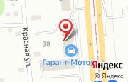 Автосервис Гарант Митсубиши в Ижевске - улица Карла Маркса, 55а: услуги, отзывы, официальный сайт, карта проезда
