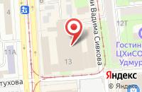 Схема проезда до компании Удмуртская книга в Ижевске