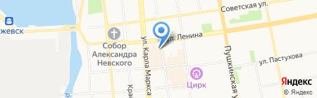 Центр гигиены и эпидемиологии по Удмуртской Республике на карте Ижевска