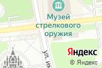 Схема проезда до компании Светёлка в Ижевске