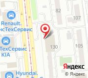 Управление Министерства юстиции Российской Федерации по Удмуртской Республике