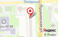 Схема проезда до компании Альбатрос в Ижевске